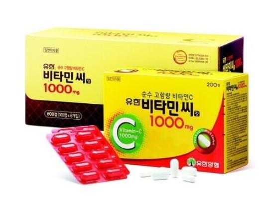 유한양행의 '유한비타민씨'